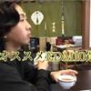 【超オススメEDM10選!】人気・定番・隠れた名曲までEDM大好きな僕が紹介していく2018(第5回)