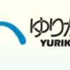 #131 東京都港湾局の事業概要から延伸計画の表記が消滅 ゆりかもめ