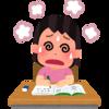 自閉症に関しての論文を学力がないかあちゃんが読んでみた。