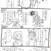 渡米②【船便って何?!持って行けるもの、行けないもの】