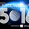 COUNTDOWN JAPAN 15/16 12月31日感想