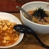 「中華めしや」という甘美な響き……「竹竹」で担々麺&マーボー飯