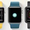 アップル イベントで最新OS「iOS 10」や「macOS」を発表 (WWDC 2016)