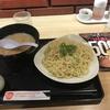 ワンコインランチ(ちゃんぽん風つけ麺)