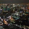 海外から東京に戻ると気持ちが暗くなる理由を自分なりに言語化してみた