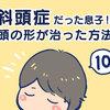 【おしらせ】Genki Mamaさん第15弾掲載中!