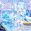 【ガチャ】Snow Crystal
