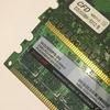 ジャンクなDDR2メモリー(19GB。
