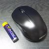 机の上がせまいので無線マウスを選ぶしかない件