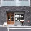 入谷「BEAT CAFE(ビートカフェ)」〜ハンドドリップコーヒーを楽しめる落ち着いた喫茶店〜
