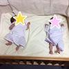 【0歳児】双子の寝床問題【出産準備】