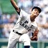 桑田真澄の高校野球への提言