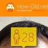 今日の顔年齢測定 201日目