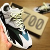 【レビュー】adidas originals YEEZY BOOST 700