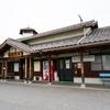 近江小幡商人のふるさと滋賀県東近江市五個荘地区をぶらぶらと