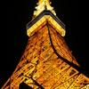 東京タワーの天の川イルミネーション