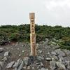 2017年7月18日 三股から蝶ヶ岳(スピードハイク、ちょっとだけトレラン)