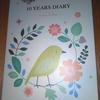 10年日記には、ネガティブな感情を書かない方がいい?