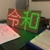 LEDマトリックスとESP32で電光掲示板を作ってみる(その2)