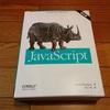 オライリージャパンの「JavaScript 第6版」を購入しました