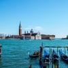 ヴェネツィアで迷子