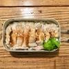 甘辛ダレをかけて食べる、材料を入れて炊くだけのカオマンガイを作ってみた【メスティン炊飯】