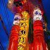 日本一美しい七夕まつりと屋台いろいろ@高岡市戸出七夕祭り