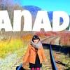 世界へ、はじめの一歩 takumikoのカナダ ワーホリ