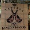 Taberna JAMON JAMON 〜バンコクでスパニッシュ〜