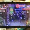 3396 笹塚で連続強盗