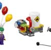 「レゴ製品カタログ2018<1月~6月>」 で、カタログ落ちしてしまったレゴ バットマンムービーのセット