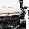 立花岳志さん ブログアクセス爆増セミナー 〜ブログで生きていくために〜 後半