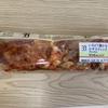 159円でピザが食べれるぞ!! いろどり豊かなピザスティック(セブンイレブン)