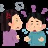 ASDを抱える私のコミュニケーション