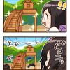 突撃~!からの撤退~!