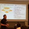 D-project北海道 創設10周年記念セミナーNo.4(2016年8月8日)