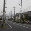 公園通り入口(広島市西区)
