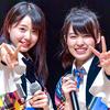 AKB48 誰かのためにプロジェクト 釜石市市民ホール【2018/03/04】【復興支援コンサート】