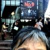 『No.9 -不滅の旋律-』