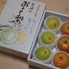 今年は親子で梨を堪能。