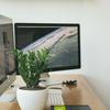 ブログ運営 プログラミング技術を身につけると世界が広がる