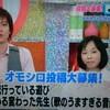 シゲアキくんと増田さん