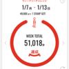 Coke ONアプリを使って毎日歩くだけでコカコーラ自販機のドリンクチケットを無料でゲット!