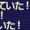 オーメン 王将(Ou) ドロップ3戦分
