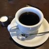 ホワイトデーの返しにカフェ「支留比亜」でランチ