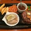レストランカタヤマでステーキ(東向島)
