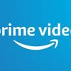 【amazon Prime Video】「2021年4月の新着」ってなんだ?