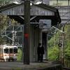 山間の小駅 中央本線 落合川駅