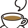 鳥取旅行記⑦「スタバはないけど砂場がある」で有名な珈琲店