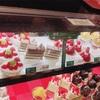 デパートで低糖質ケーキに出会う